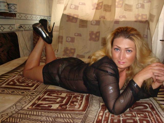 intim-znakomstva-g-dneprodzerzhinsk
